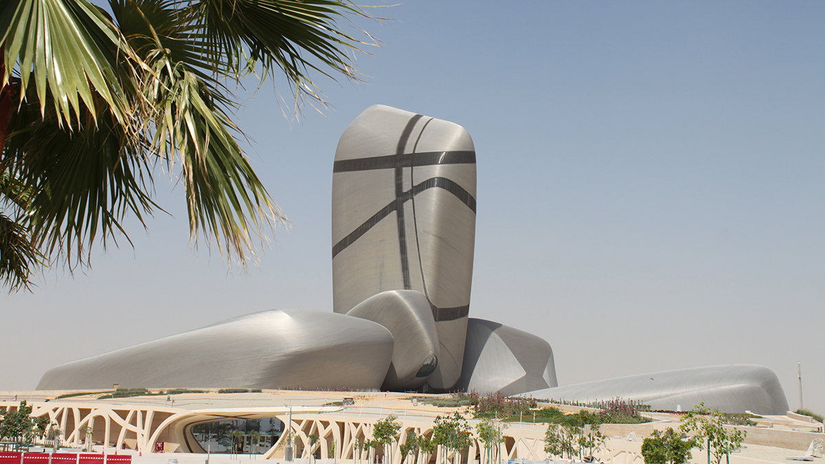 King Abdulaziz Center